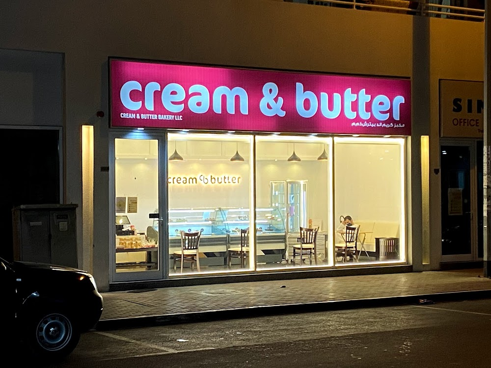 Cream and Butter Cake Shop